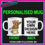 CUTE BEAR SHOPPING GIRLIE LADIES MUG PERSONALISED 004